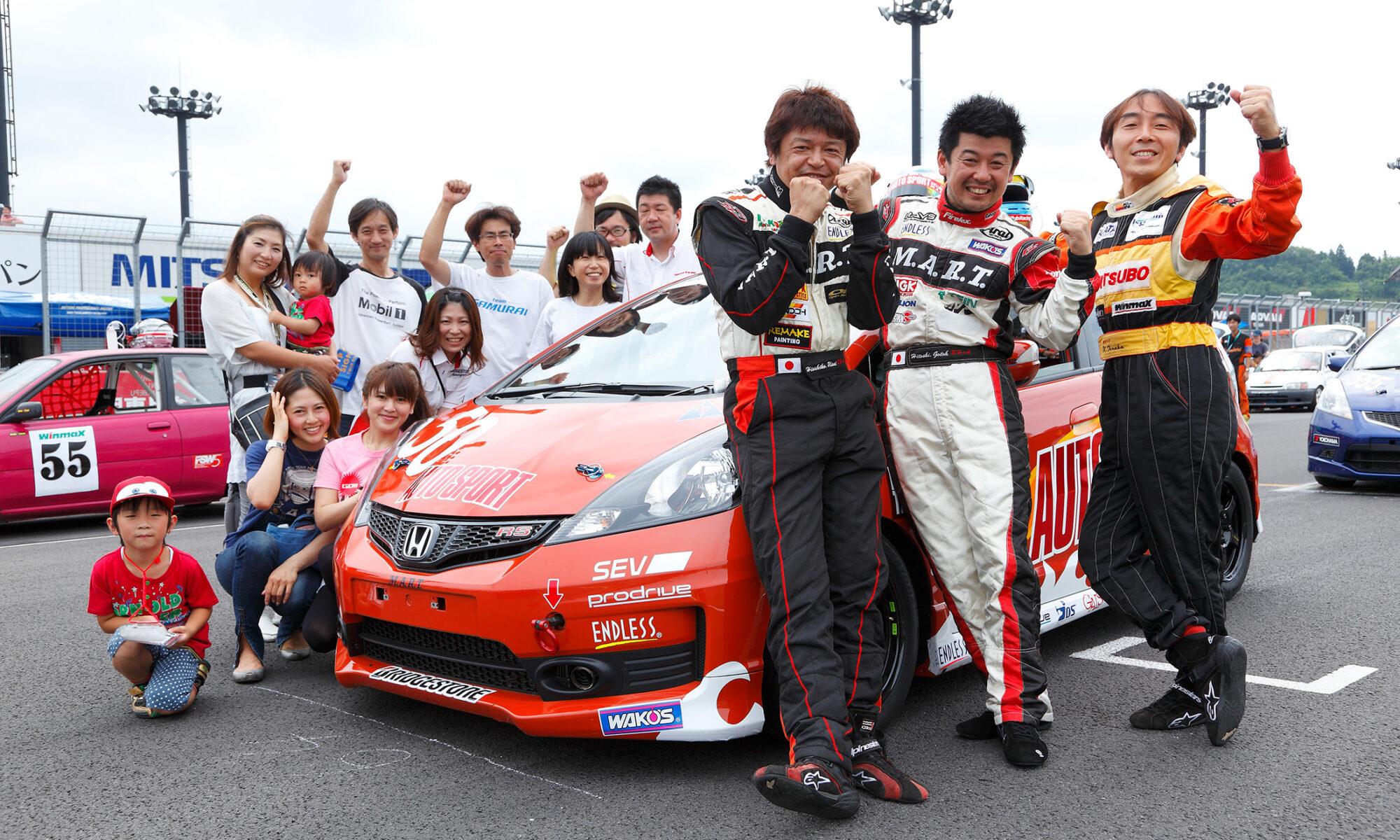 もてぎ1.5チャレンジカップの第3戦はJOY耐(もてぎENJOY耐久レース)