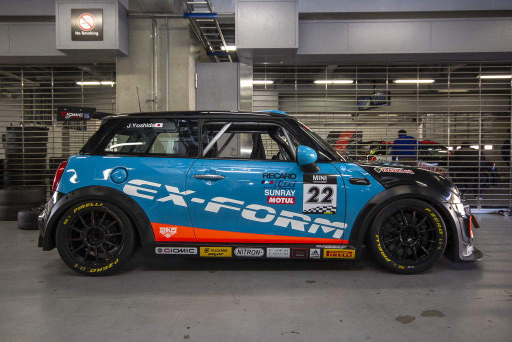 EX-FORM RACING TEAM