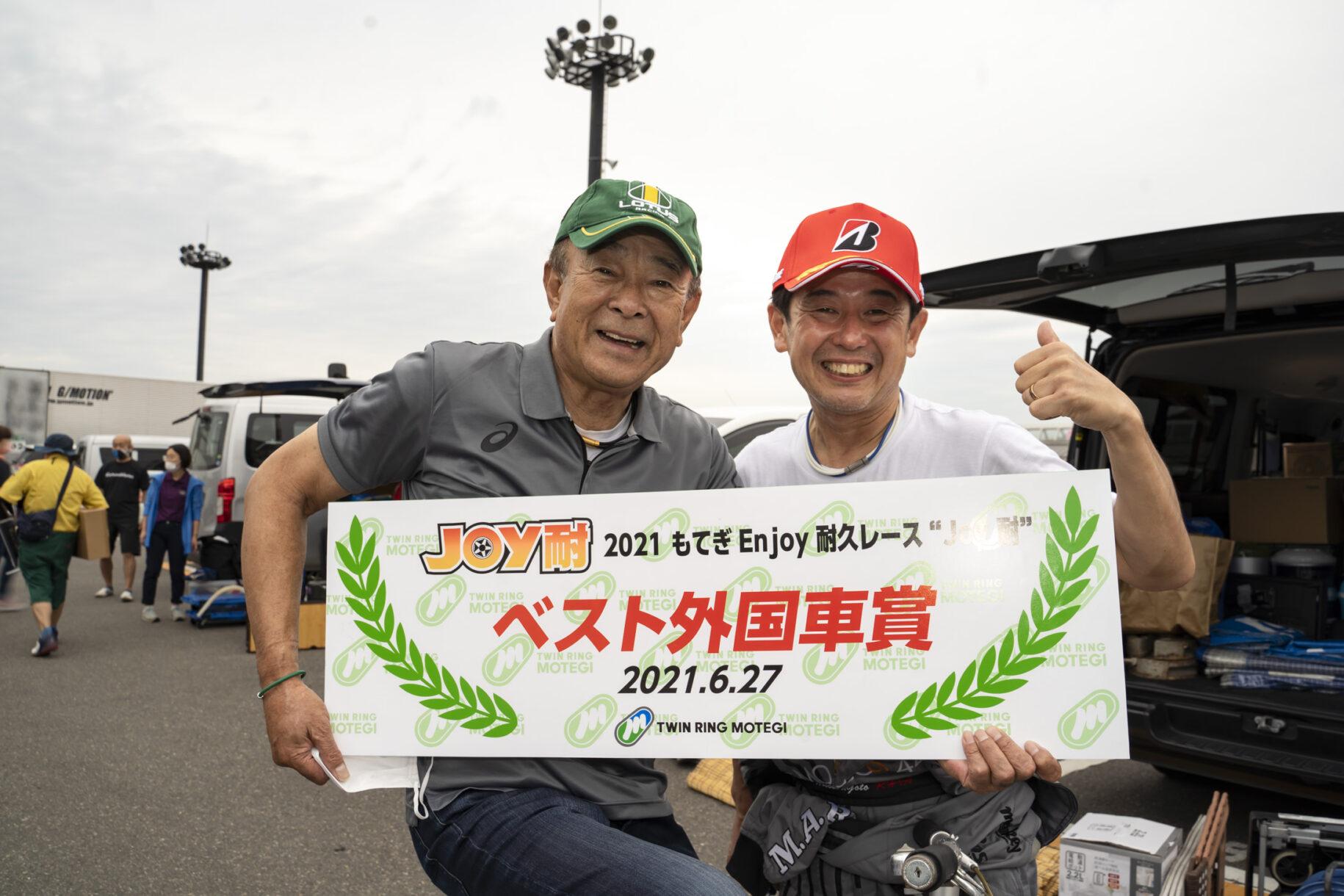 SEV Racing Teamはベスト外国車賞を受賞