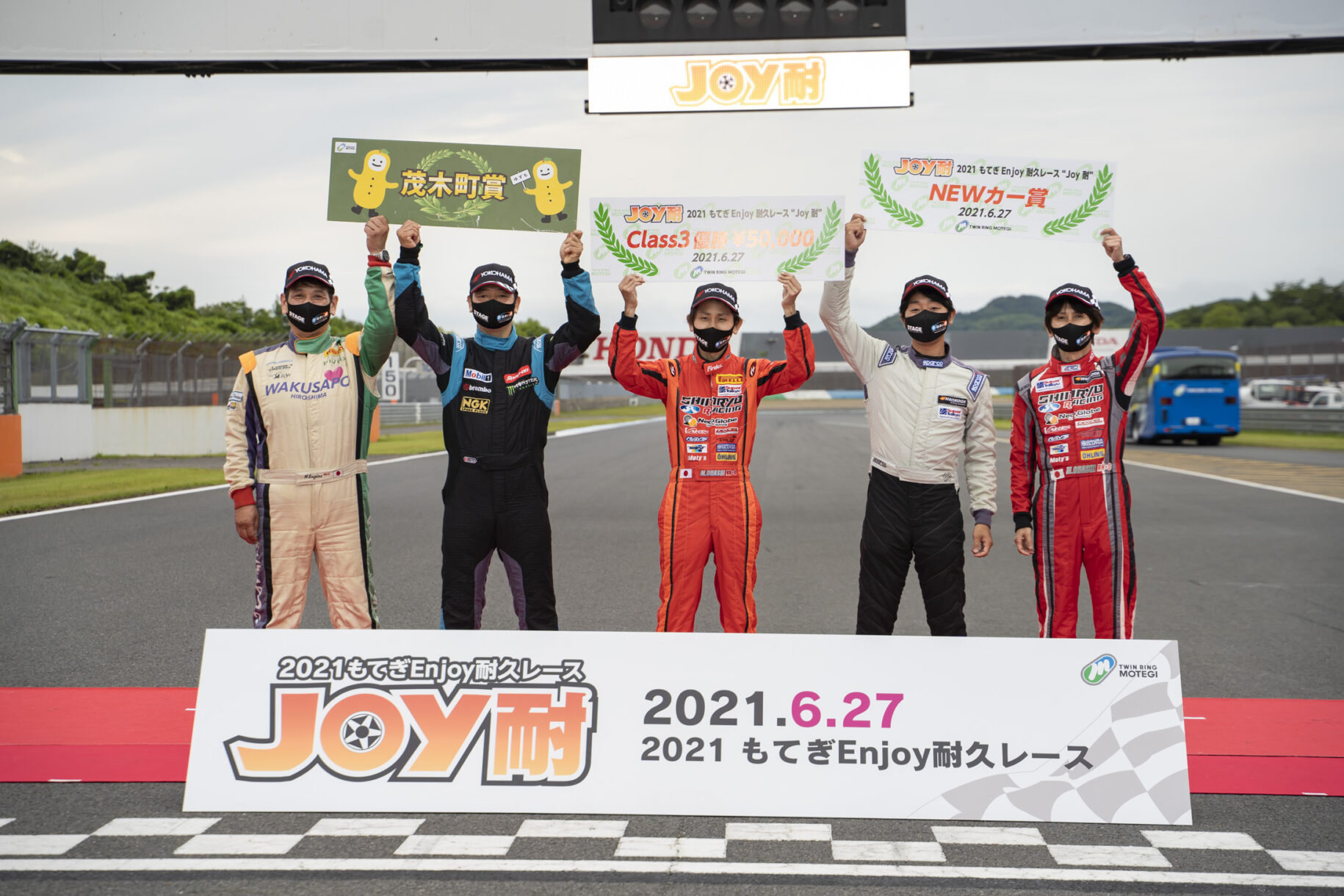 大橋さんたちの#32 リプロ東日本&RSFステージはクラス3優勝!